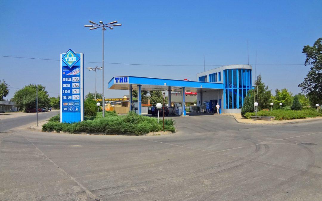 В кой град се намира бензиностанцията ТИП ООД?